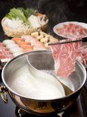 しゃぶ菜 阪急三番街のおすすめ料理3