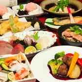 富田街ダイニング 坊乃のおすすめ料理3