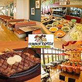 カウボーイファミリー 沖縄ライカム店 ごはん,レストラン,居酒屋,グルメスポットのグルメ