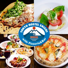 Pizzeria&Bar ENISHI ピッツァリア バル エニシの写真