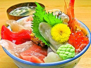 鮨初のおすすめ料理1