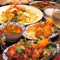 歓送迎会には本場タイ国料理をどうぞ♪