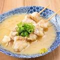 料理メニュー写真■博多の新名物!もつ串(1本)