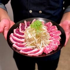 個室ラム肉バル ひつじや糸のおすすめ料理1