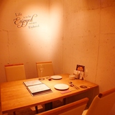 おしゃれな雰囲気が自慢の店内!ランチ~ディナーまで気軽に立ち寄れる洋食店。