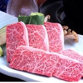 中村庵のおすすめ料理3