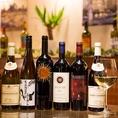 当店のお肉やチーズに相性の良いワインを多数ご用意いたしました。ワインソムリエのシェフが選りすぐる世界のワイン・スパークリングワインと、熟成牛肉やチーズとの格別なマリアージュをご堪能ください。