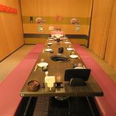 甘太郎 浜松有楽街店の雰囲気2