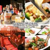 レストランバー ノースゲート Restaurant&Bar NORTH GATEの詳細