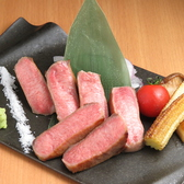 AKASAKA Tan伍のおすすめ料理2