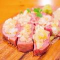 料理メニュー写真【こだわりの低温調理】ねぎ塩牛タン
