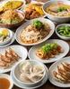 餃子食堂マルケン JR尼崎駅前店のおすすめポイント2