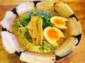 麺工房 華楊 京都のグルメ