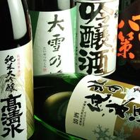 北海道のお酒大集合!120分[飲放]980円!!