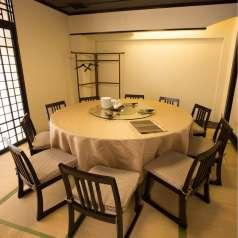 中国郷土料理 錦里 きんりの特集写真