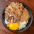 料理メニュー写真【名物】玉子かけご飯
