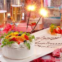 ★三宮で大人気の誕生日特典★