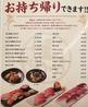 中野 肉寿司のおすすめポイント1