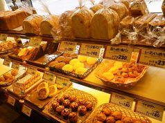 金沢ジャーマンベーカリー 中央通り店のおすすめポイント1