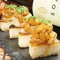 料理メニュー写真北海道産帆立と生うにをのせた山芋グリル~たっぷりカラスミがけ~