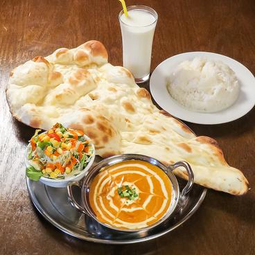 ディ ヒマラヤ キッチンのおすすめ料理1