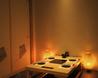 博多もつ鍋と地鶏水炊き専門店 そら 筑紫口店のおすすめポイント2