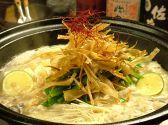 金太のおすすめ料理3
