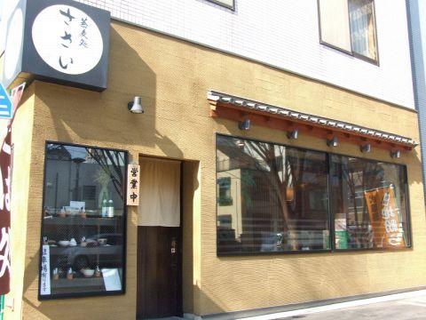 武蔵境駅徒歩2分にある店主こだわりの本格蕎麦とうどんが味わえるお店