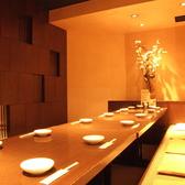 京まる 柏店の雰囲気3