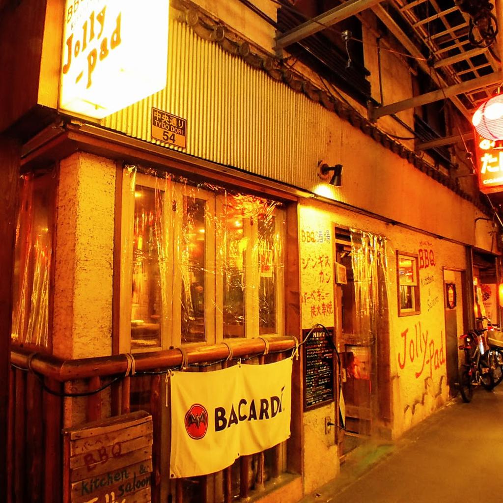 ジンギスカン&BBQ酒場 Jolly-Pad(ジョリーパッド) 店舗イメージ1