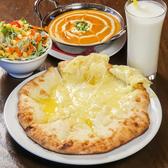 ディ ヒマラヤ キッチンのおすすめ料理3