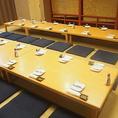 40名様までご利用頂ける宴会用お座敷個室です。