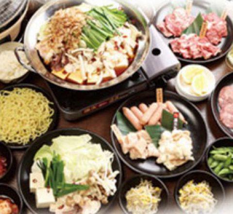 【人気の黒ホルを焼いて、煮込んで、両方楽しめる!】◆よくばり宴会コース 3280円◆