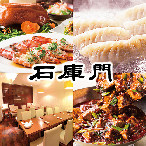 本格的な四川麻婆豆腐を始め、様々な中華料理をご用意しております。
