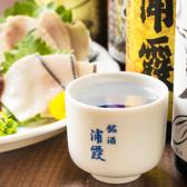 居酒屋 樽一 新宿本店のおすすめ料理2