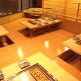 ポン吉 大倉山店の雰囲気2
