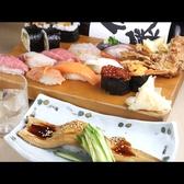 江戸前 びっくり寿司 自由が丘1号店のおすすめ料理3