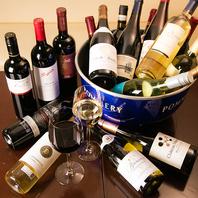 世界各国から集めたワインコレクション