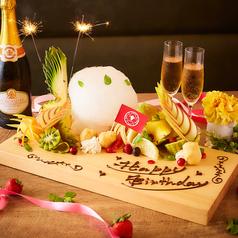 料理メニュー写真誕生日、記念日はデザートプレートでサプライズ!