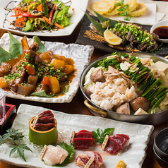 稲香屋 いなかや 神田店のおすすめ料理1