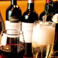 豊富なドリンク各種!生ビールをはじめワインなどのアルコールドリンクもご用意しております♪