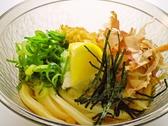 いきいきうどん坂出店のおすすめ料理3