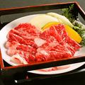 料理メニュー写真黒毛和牛カルピ(ゲタ・中落ち他)
