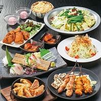 自慢の料理をご堪能いただけるコースは2500円~!