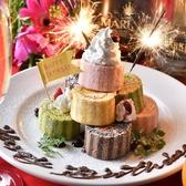 【当日OK】いつもと違うワンランク上のケーキでお祝いしたい方必見♪カラフルな『ロールケーキタワー』はいかがでしょうか?映え必至☆ワイワイ盛り上がること間違いなしです!《1628円》