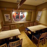 10名様用テーブル個室!
