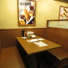 ゆっくりと語らえるボックス席はお友達との飲み会にもぴったり♪
