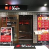 チファジャ 二条店 焼肉のおすすめポイント3