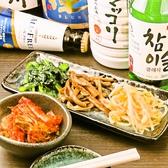 焼肉 スタミナ横丁 東京横丁 六本木テラスのおすすめ料理3