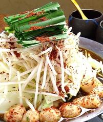 づくし 高知 鉄板鍋のおすすめ料理1
